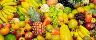 кусочки фруктов шри-ланка