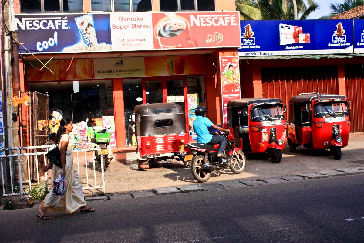 Шри Ланка магазины