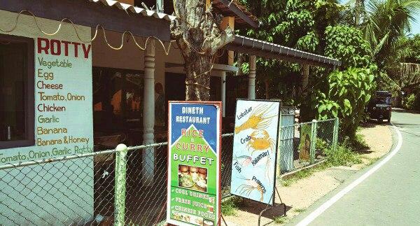 рестораны Хиккадувы