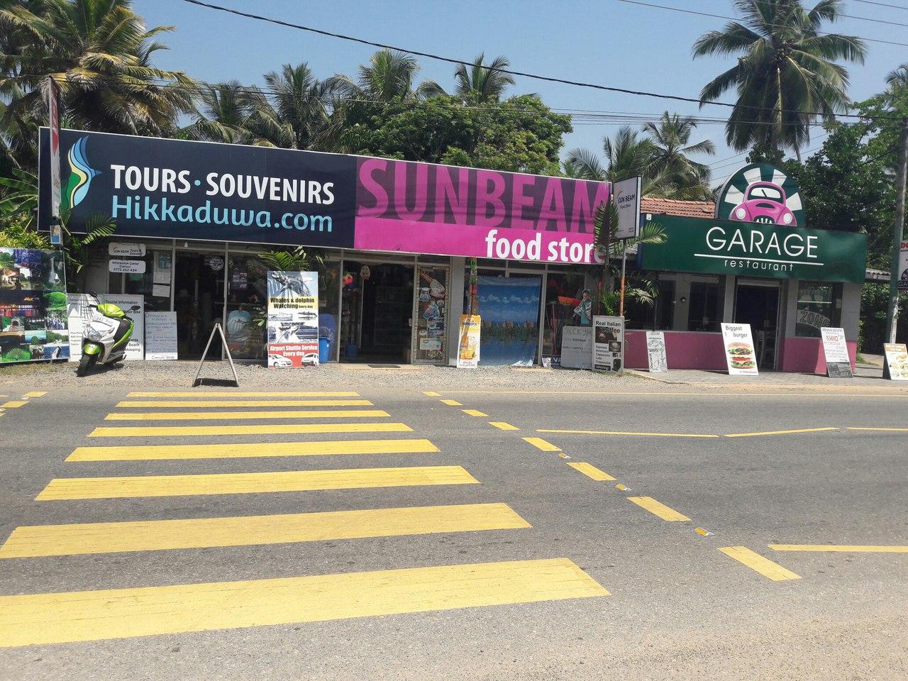 Рестораны и кафе Шри-Ланки