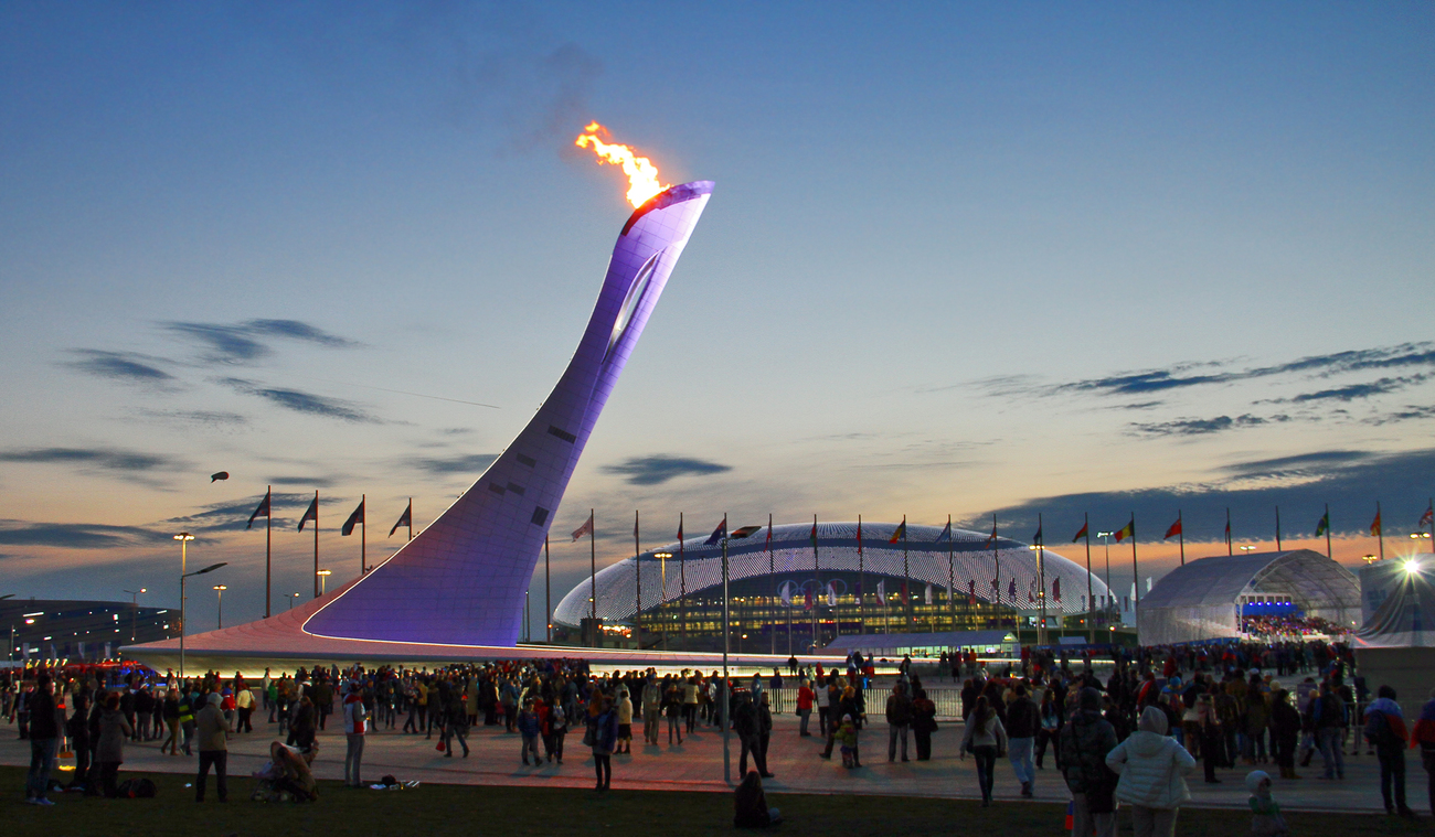 Олимпийский парк адлер