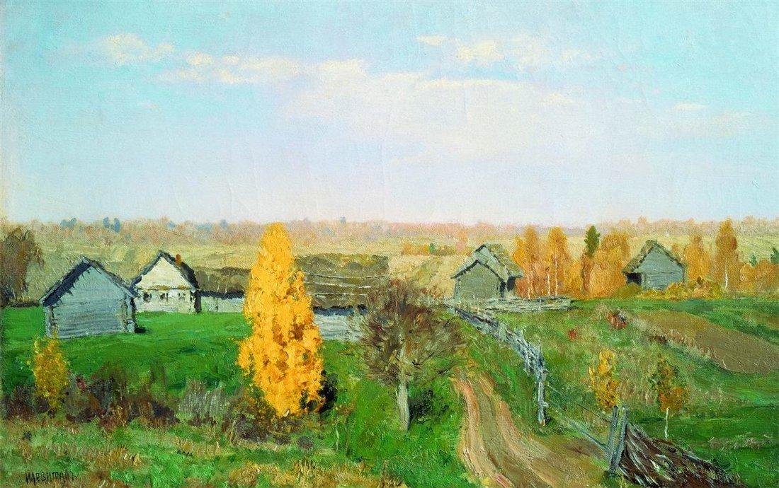 Исаак Левитан Русский музей