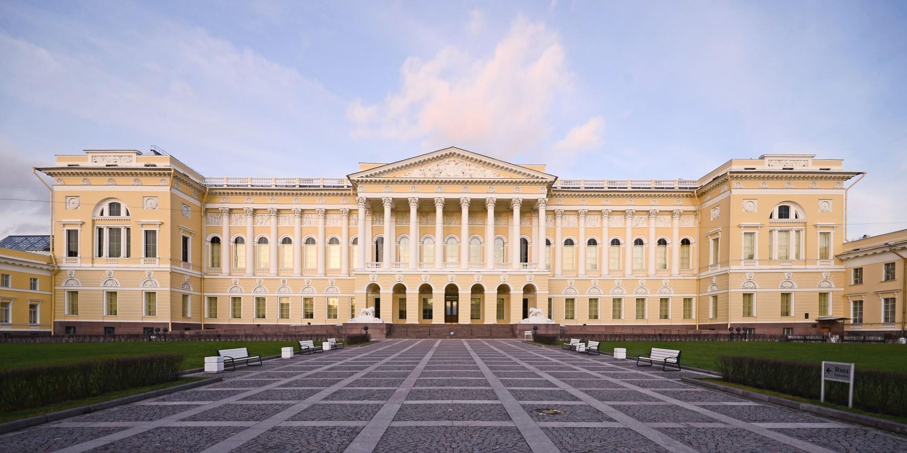 Русский музей в СПБ