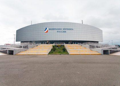 арена для кёрлинга «Ледяной клуб»