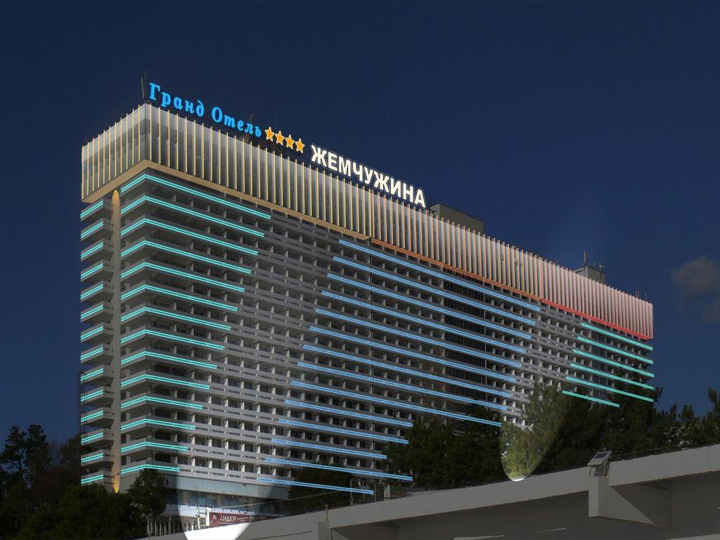 Гранд отель Жемчужина фото