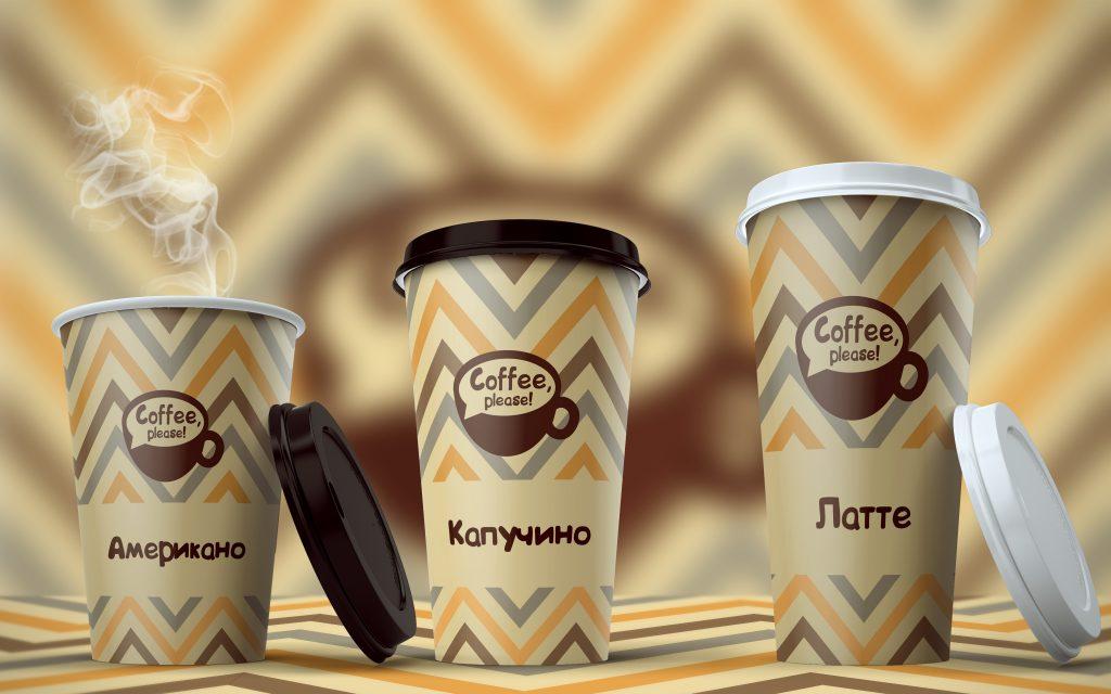 Кофе Сочи