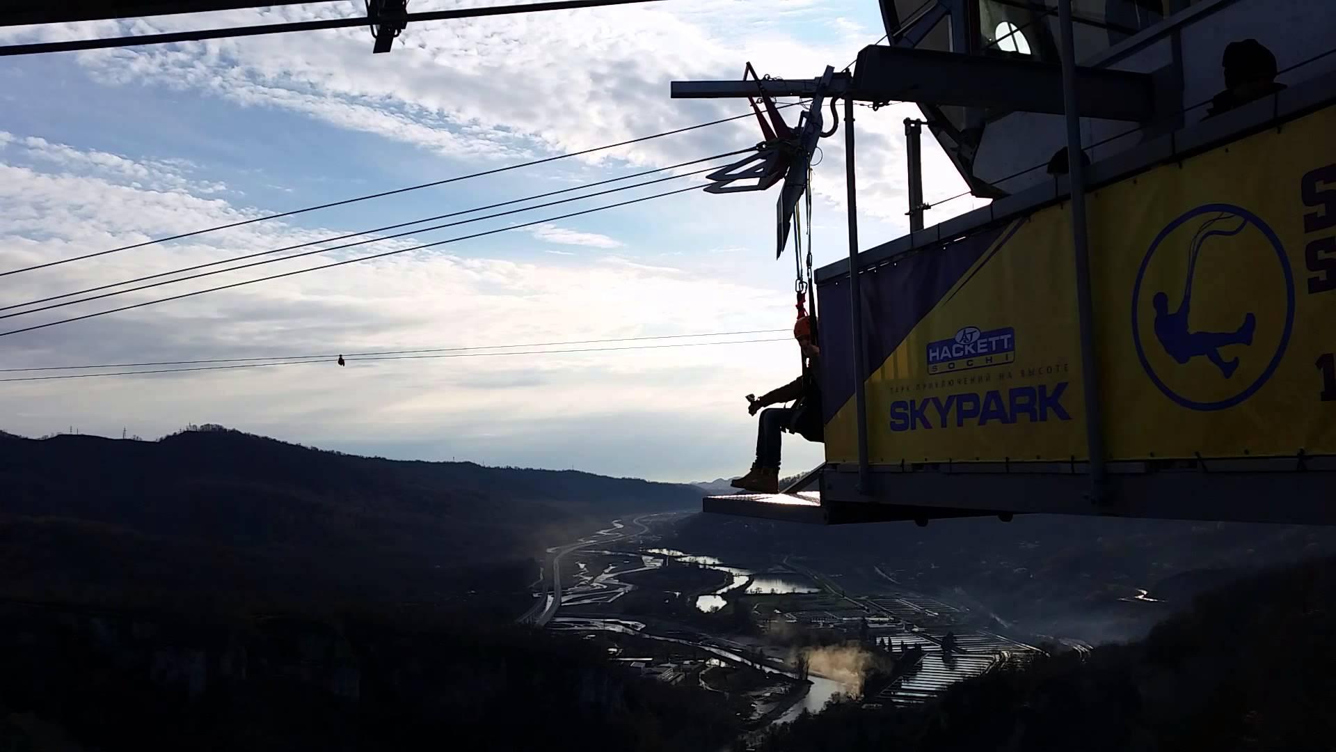 Высотные качели SochiSwing