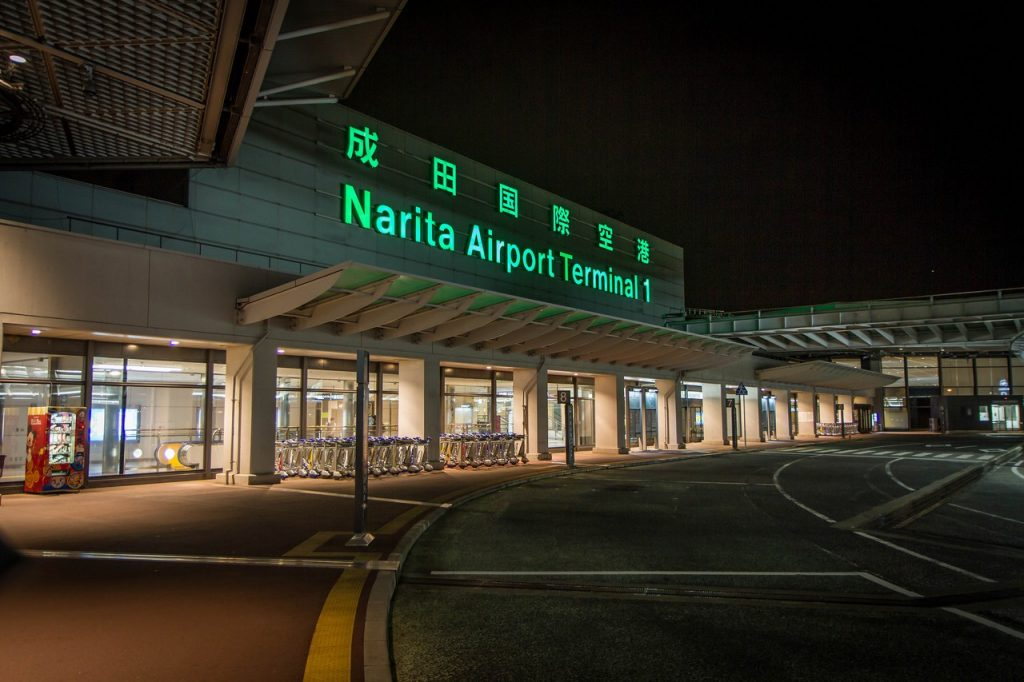 Аэропорт в Азии