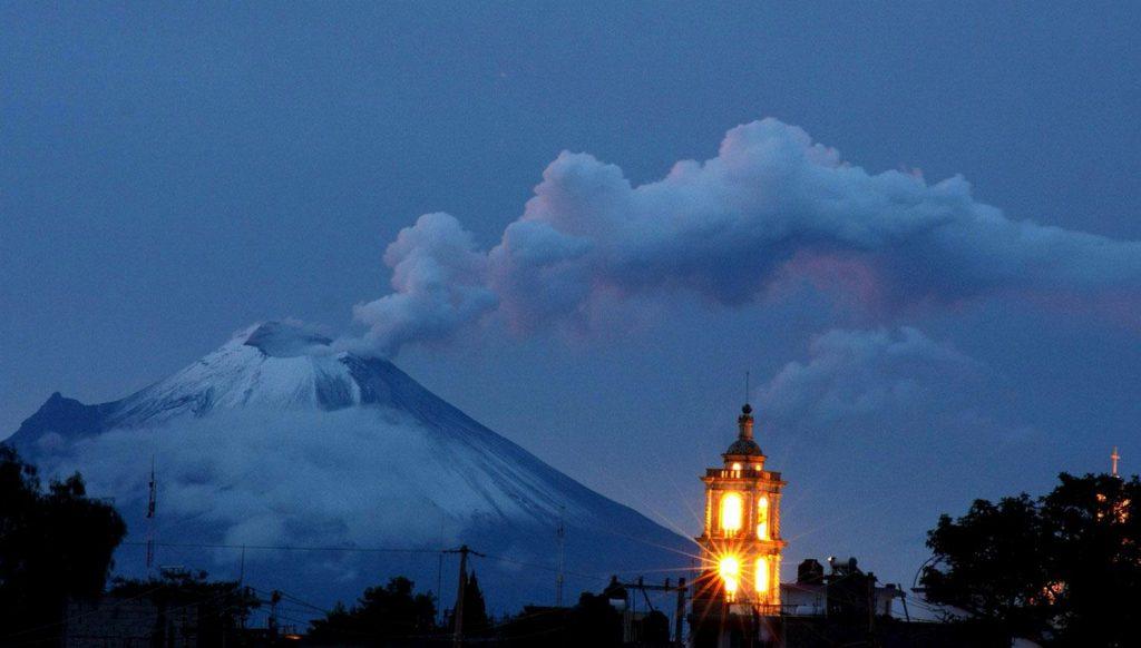 Интересное о вулкане