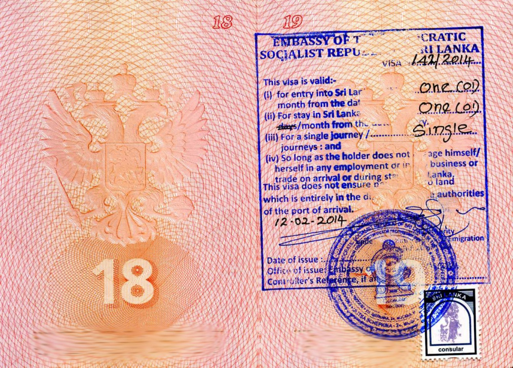 Виза на Шри-Ланку для россиян