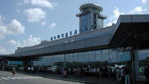 Вылет из аэропорта Домодедово