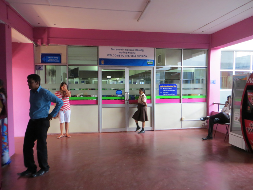 офис Департамента Коломбо