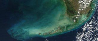 острова Кис во Флориде