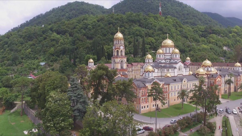Новый Афон Абхазия – фото курорта » Советуем, куда поехать отдыхать