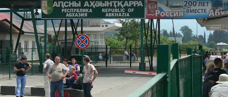 граница с абхазией правила пересечения 2019
